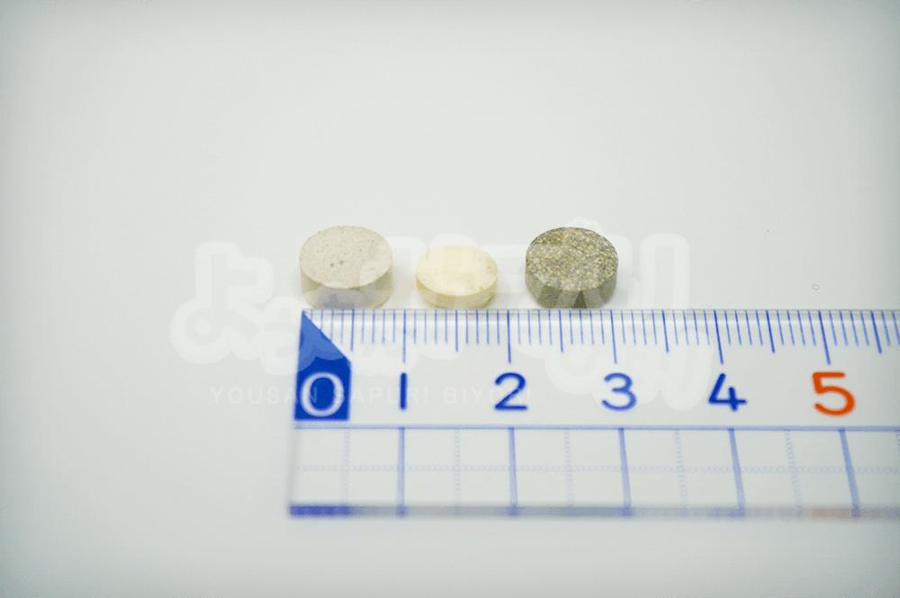 ディアナチュラ(葉酸)