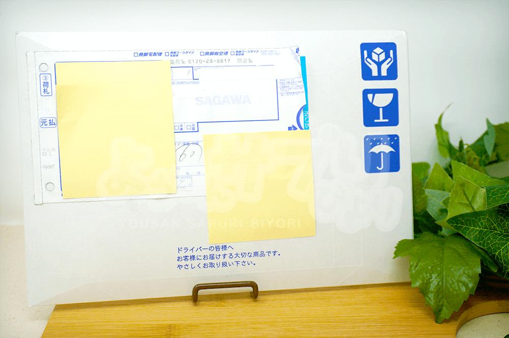 NOCOR(ノコア)葉酸サプリ