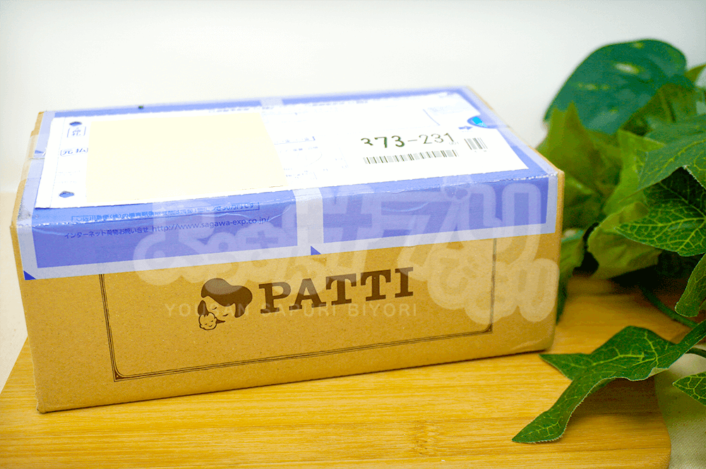 パティ葉酸サプリ